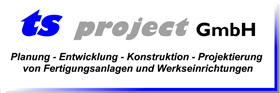 ts project Logo